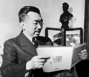 GLAAD precedent: Emperor Hirohito reads the announcement of his Nobel Peace Prize for agreeing to end World War II...