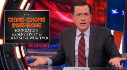 Colbert gag
