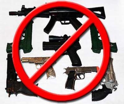 no-guns-banner