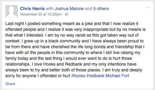 Harris apology 1