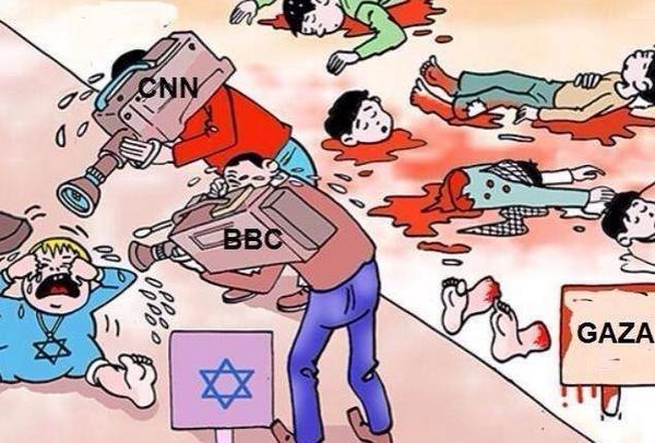 Israel slur