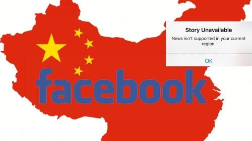 china-facebook-1024x576