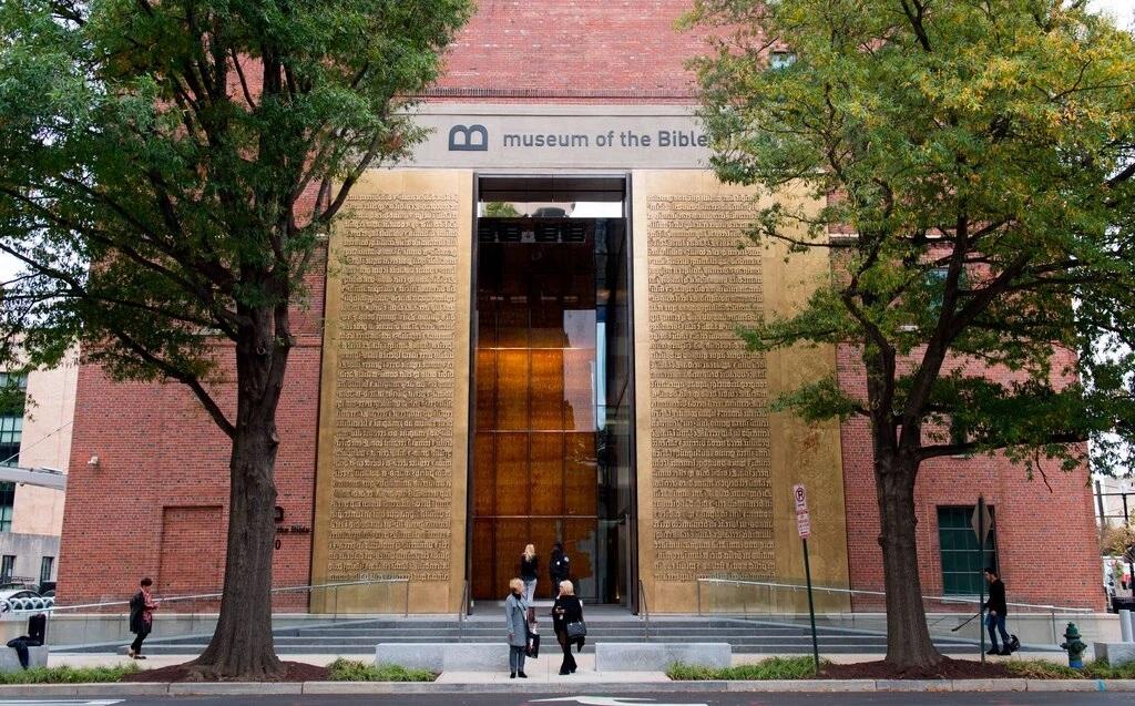 Bible Museum